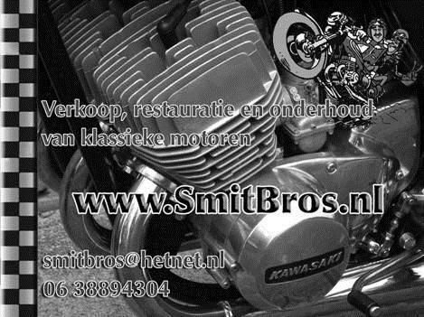 672 Smitbroslogo